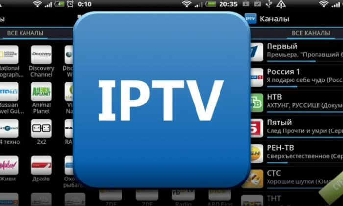 How To Watch IPTV on Your Android Phone - Freqode com | TV