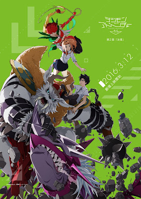 Digimon Adventure Tri : Ketsui (Determination)