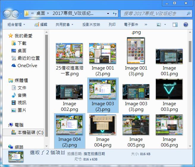 Image%2B006 - AllDup 4.0.14 幫你找出電腦中重複檔案,釋放更多的硬碟空間 - 免安裝