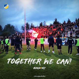 Έδωσαν υπόσχεση «Μαζί μπορούμε!»
