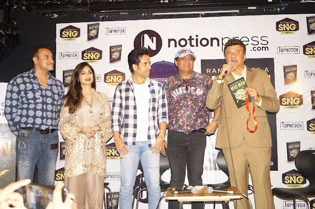 Anu Malik launches Abu Malik's book 'Rantings of a Mad Man'