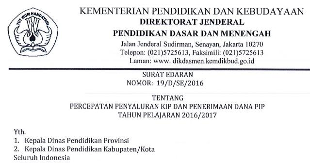 Download Surat Edaran Dirjen Dikdasmen Kemendikbud Nomor 19/D/SE/2016 tentang Percepatan Penyaluran KIP dan Penerimaan Dana PIP Tahun Pelajaran 2016/2017