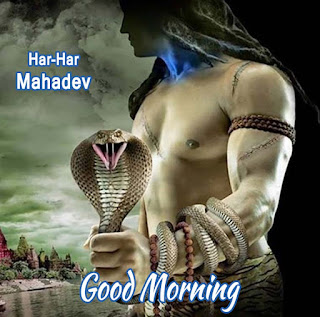 God Morning Mahakal Image
