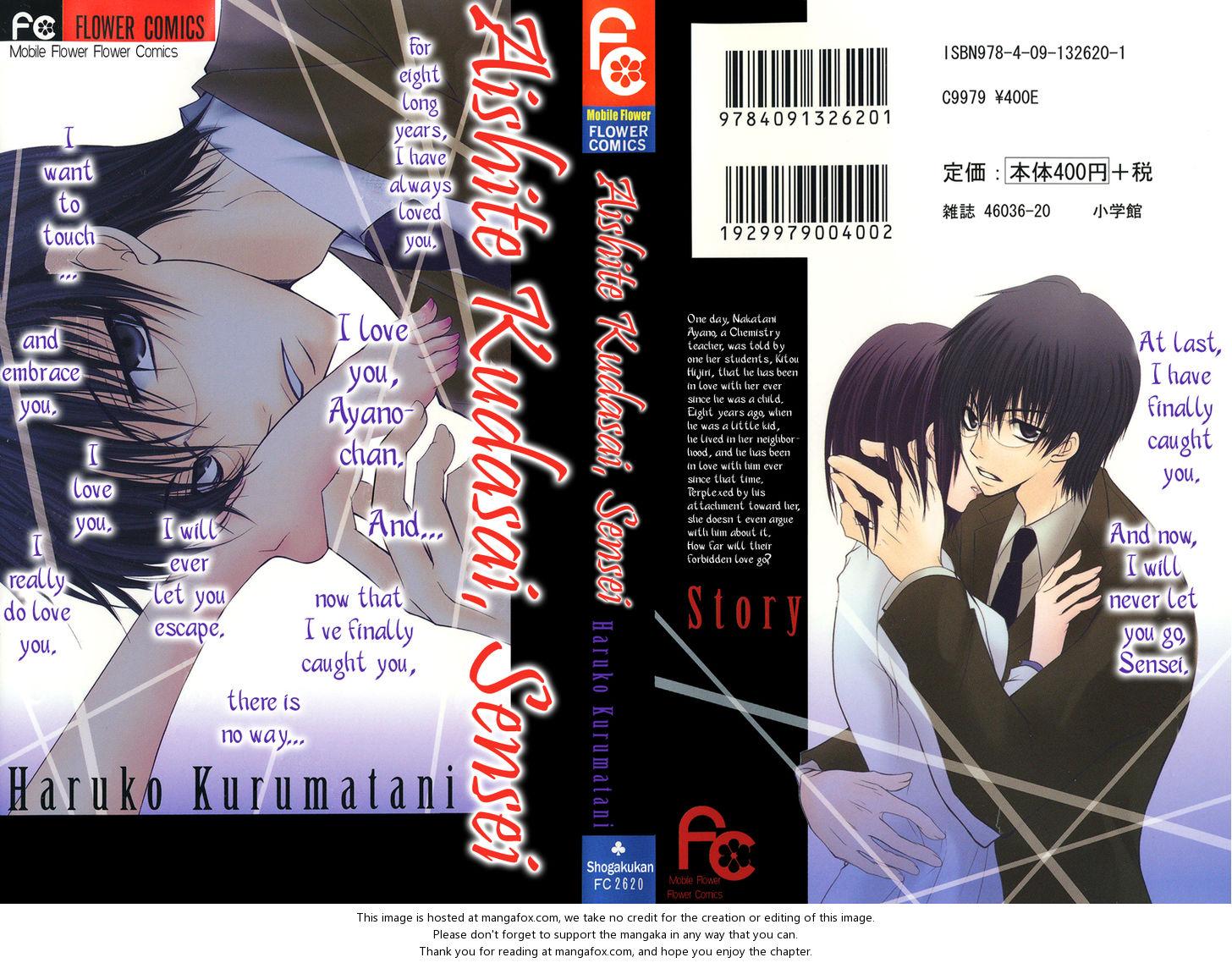 The Fantasy Library: Qiara's Top 5 Male Yandere Manga