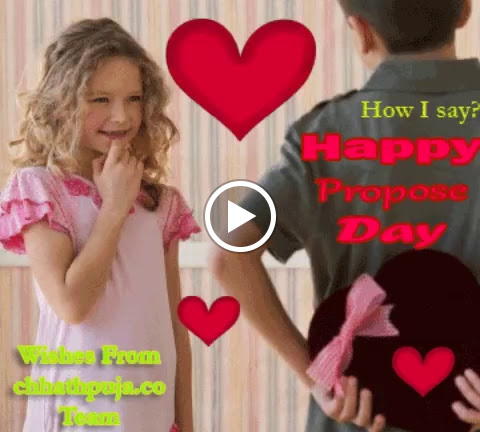 Happy Propose Day 2018 Animated Gif Images For Loves