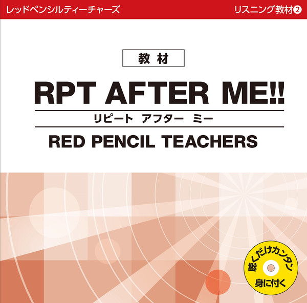 [Album] RED PENCIL TEACHERS – RPT AFTER ME !! (2016.07.13/MP3/RAR)