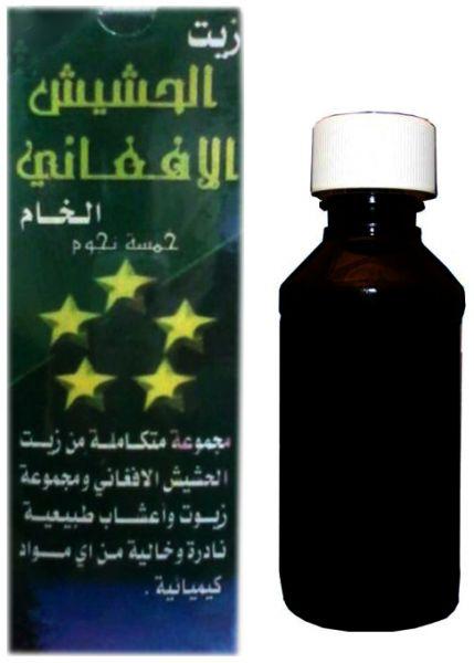 d1cda6f66 زيت الحشيش الأفغاني الأصلي أفضل زيت لإعادة نمو الشعر - تسوق اون لاين
