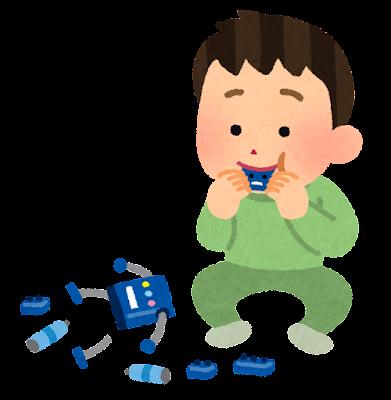 おもちゃの誤飲のイラスト