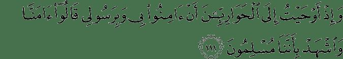 Surat Al-Maidah Ayat 111