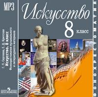 http://catalog.prosv.ru/item/15310