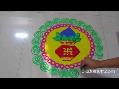 Diwali Special Kalash Rangoli Design
