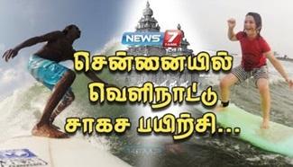 Surfing 19-04-2018 News 7 Tamil