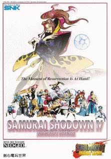 Samurai Shodown 4+arcade+game+fighter+portable+art+flyer