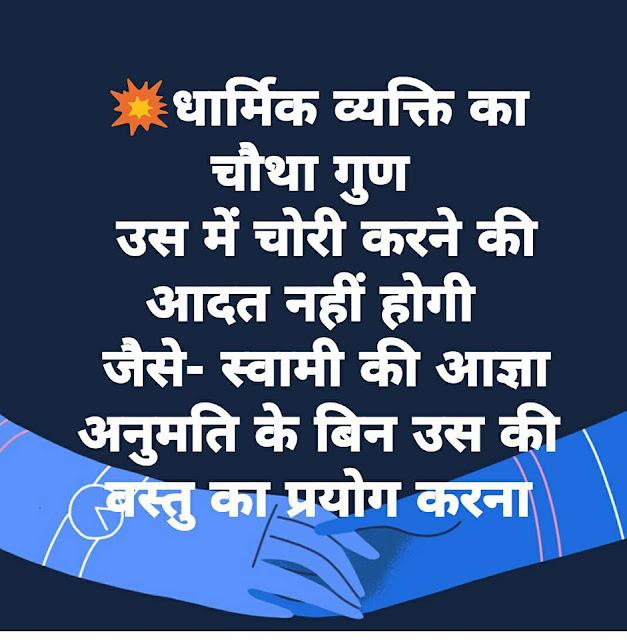 Dharmic