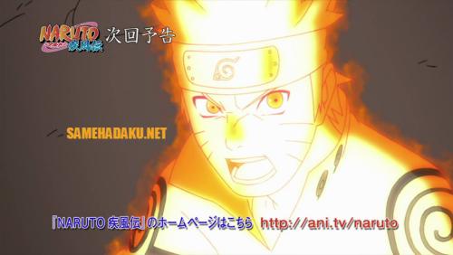 Saat Teduh: Naruto Shippuuden Episode 375