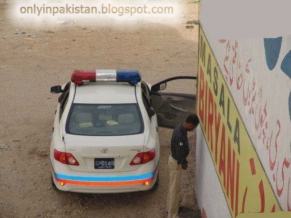 Funny Pakistani Police Pictures