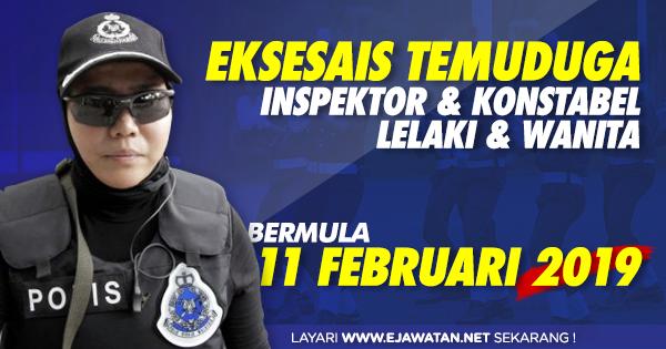 Temuduga Pengambilan Jawatan Inspektor & Konstabel Polis Diraja Malaysia (PDRM) 2019