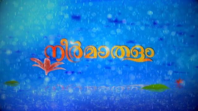 Neermathalam -Malayalam Serial Asianet