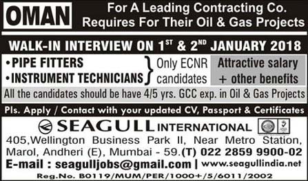 Gulf Jobs Walk-in Interview, Seagull Jobs, Oil & Gas Jobs, Pipe Fitter, Mumbai Interviews, Fitter, Instrumentation Jobs, Instrument Technician, Oman Jobs,