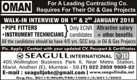 Gulf Jobs Walk-in Interview, Seagull Jobs, Oil & Gas Jobs, Pipe Fitter, Mumbai Interviews, Fitter, Instrumentation Jobs, Instrument Technician, Oman Jobs,