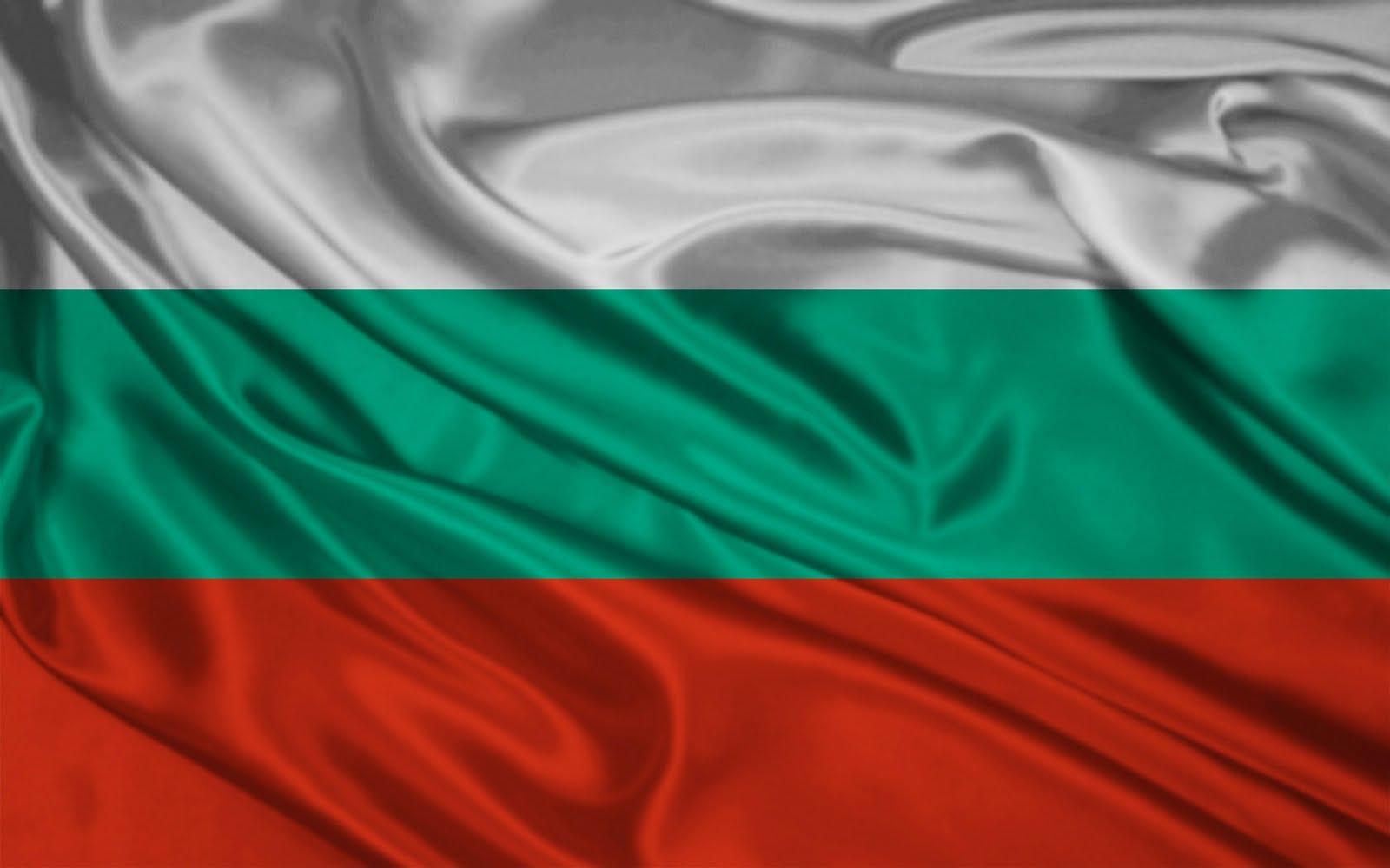Download 3d Desktop Wallpapers For Windows Xp Graafix Wallpapers Flag Of Bulgaria