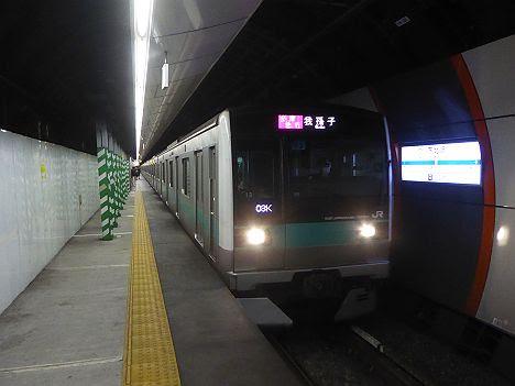 【夜間だけ運行で廃止!】多摩急行 我孫子行き E233系2000番台