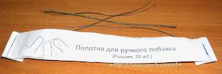 Пилки для ручного лобзика