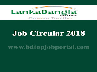 LankaBangla Finance Ltd. Job Circular 2018