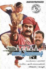 Manichithrathazhu (1993)