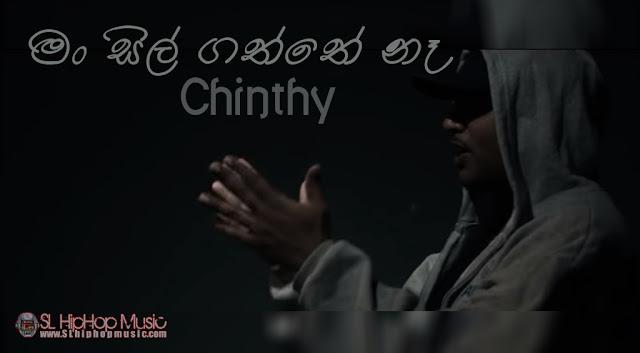 Chinthy, j-di, Sinhala Rap, sl hiphop, Music Video,
