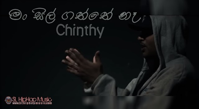 CHINTHY - Man Sill Gatthe Naa ft. J-Di