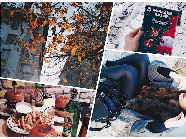 INSTAnovember: Ноември в снимки от Instagram'16