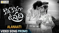 Watch Kotha Kothaga Unnadi Alanaati full Video Song Trailer Watch Online Youtube HD Free Download
