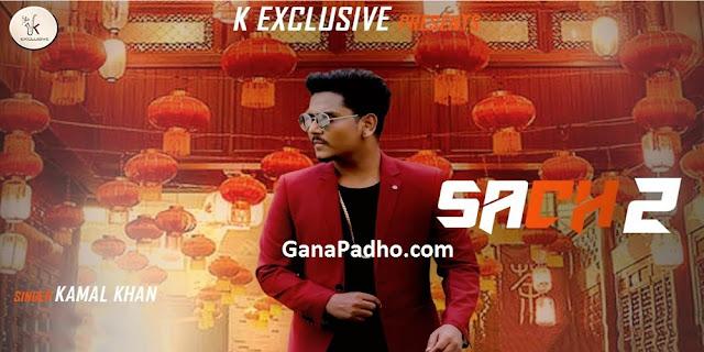 Sach 2 Lyrics - Kamal Khan