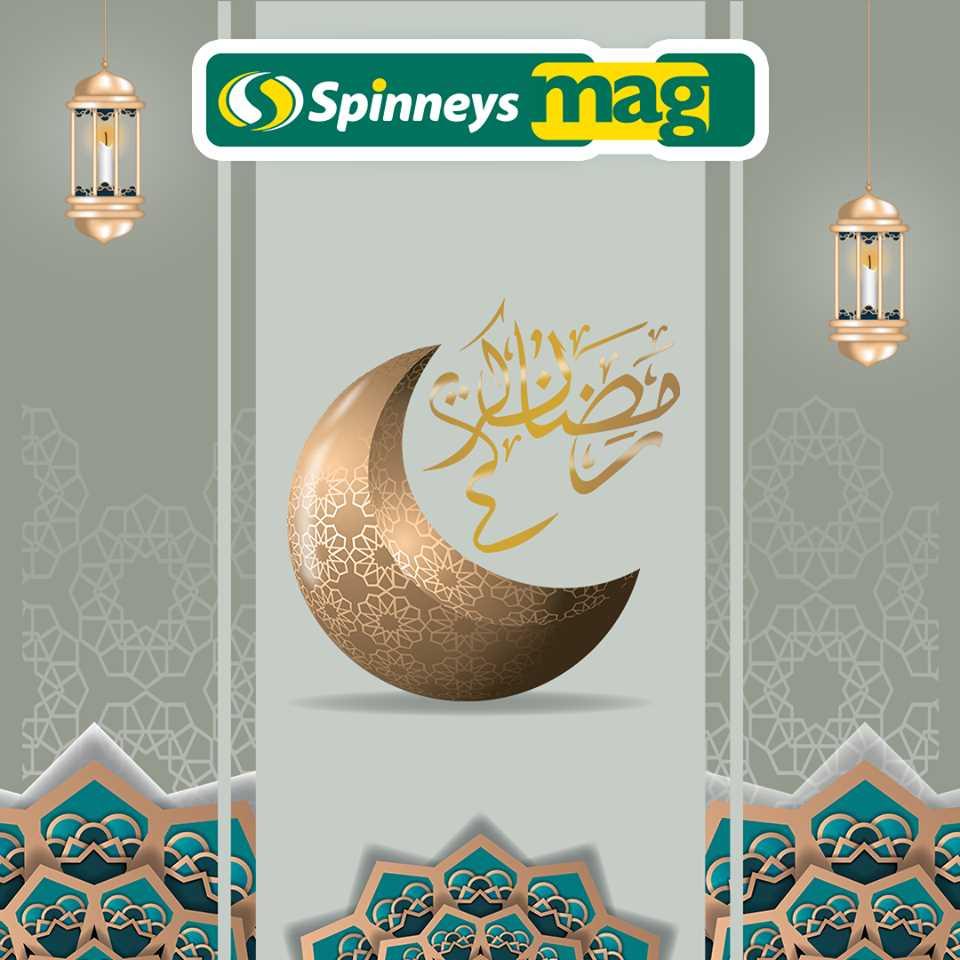 عروض سبينس رمضان من 15 مايو حتى 21 مايو 2019
