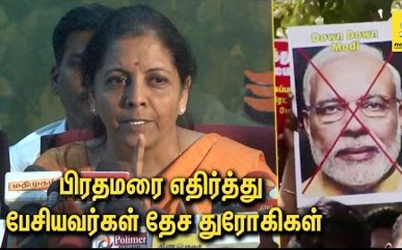 Nirmala Sitharaman Speech on Jallikattu Issue and Modi