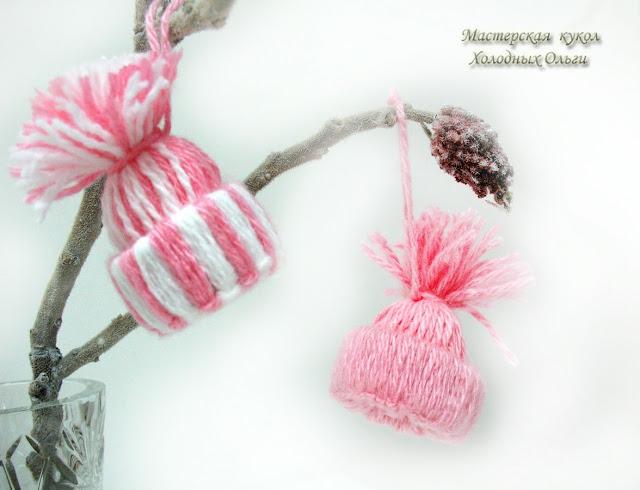 Розовые шапочки