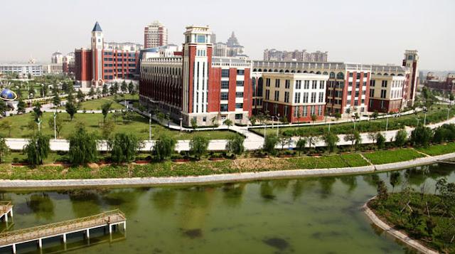Zhengzhou University of Industrial Technology