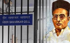 Is it really fair to give Bharat Ratna to Swatantravir Savarkar?