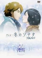 Winter Sonata Bản Tình Ca Mùa ĐÔng -  2010 Poster