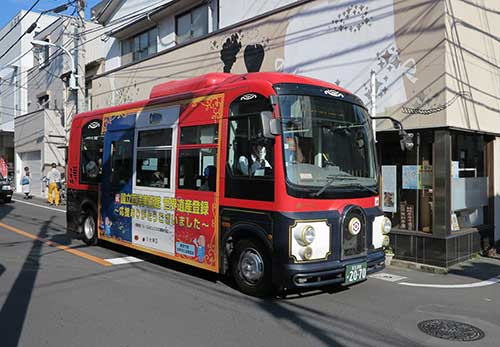 Tozai Megurin Bus Yanaka, Tokyo, Japan.