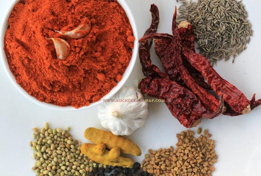 Homemade Spice Blend ~ Kundapur Masala Powder / Taal Powder
