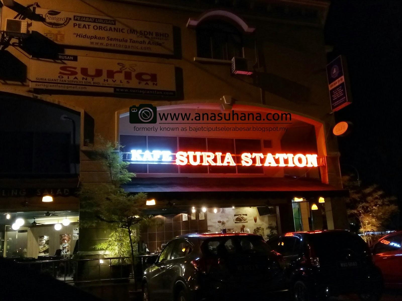 Kafe Suria Station Bandar Baru Selayang