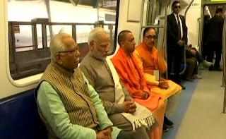 Spotlight : Prime Minister Narendra Modi Inaugurates New Magenta Line of Delhi Metro