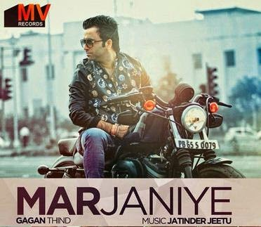 Marjaniye Lyrics-Gagan Thind