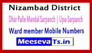 Dhar Palle Sarpanch | Upa-Sarpanch | Ward member Mobile Numbers List Nizambad District All Mandals in Telangana State