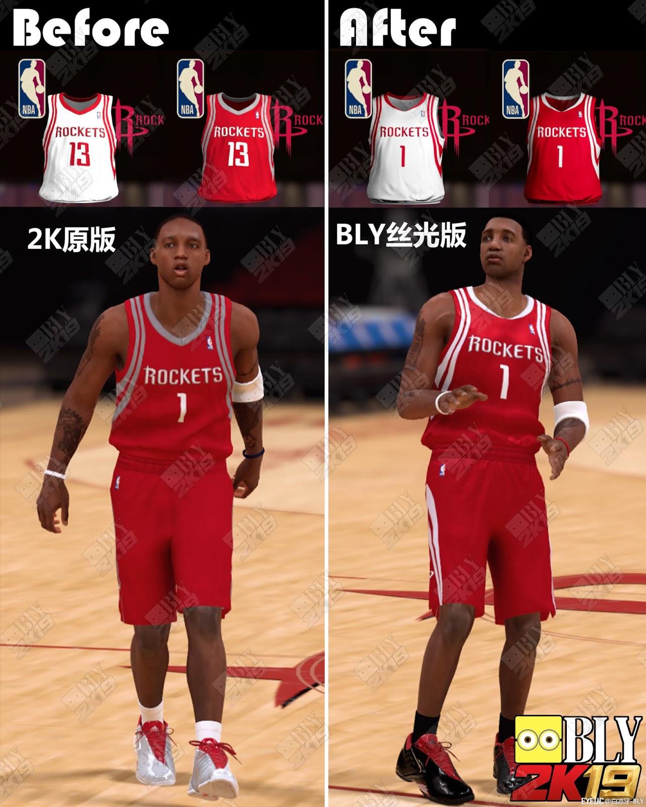 detailed look 51ec5 9e604 NBA 2K19 - Houston Rockets Realistic Retro Jerseys by BLY ...