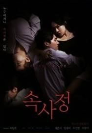 12 Film Semi Korea Paling Hot Khusus Dewasa (18+)