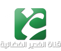 lghadeer tv channel frequency nilesat