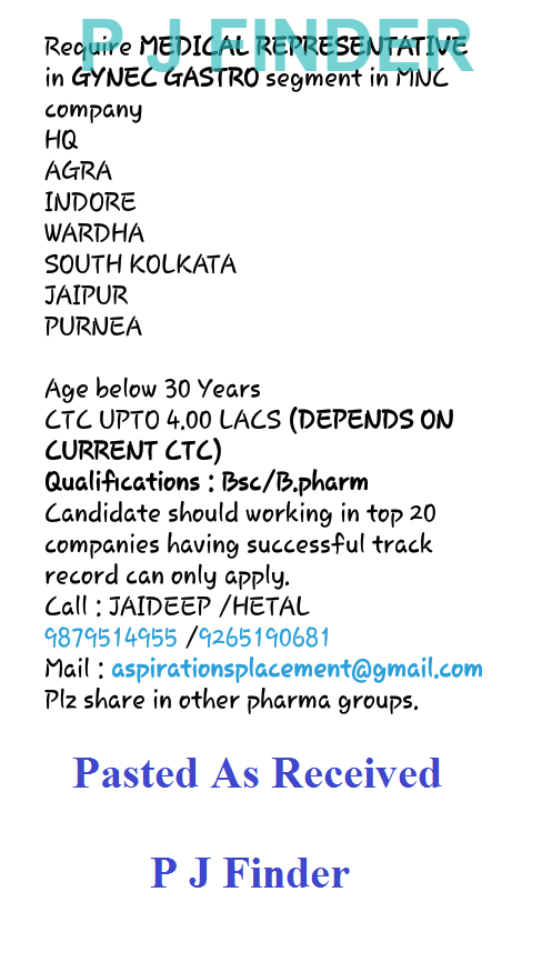 role of medical representative in pharma